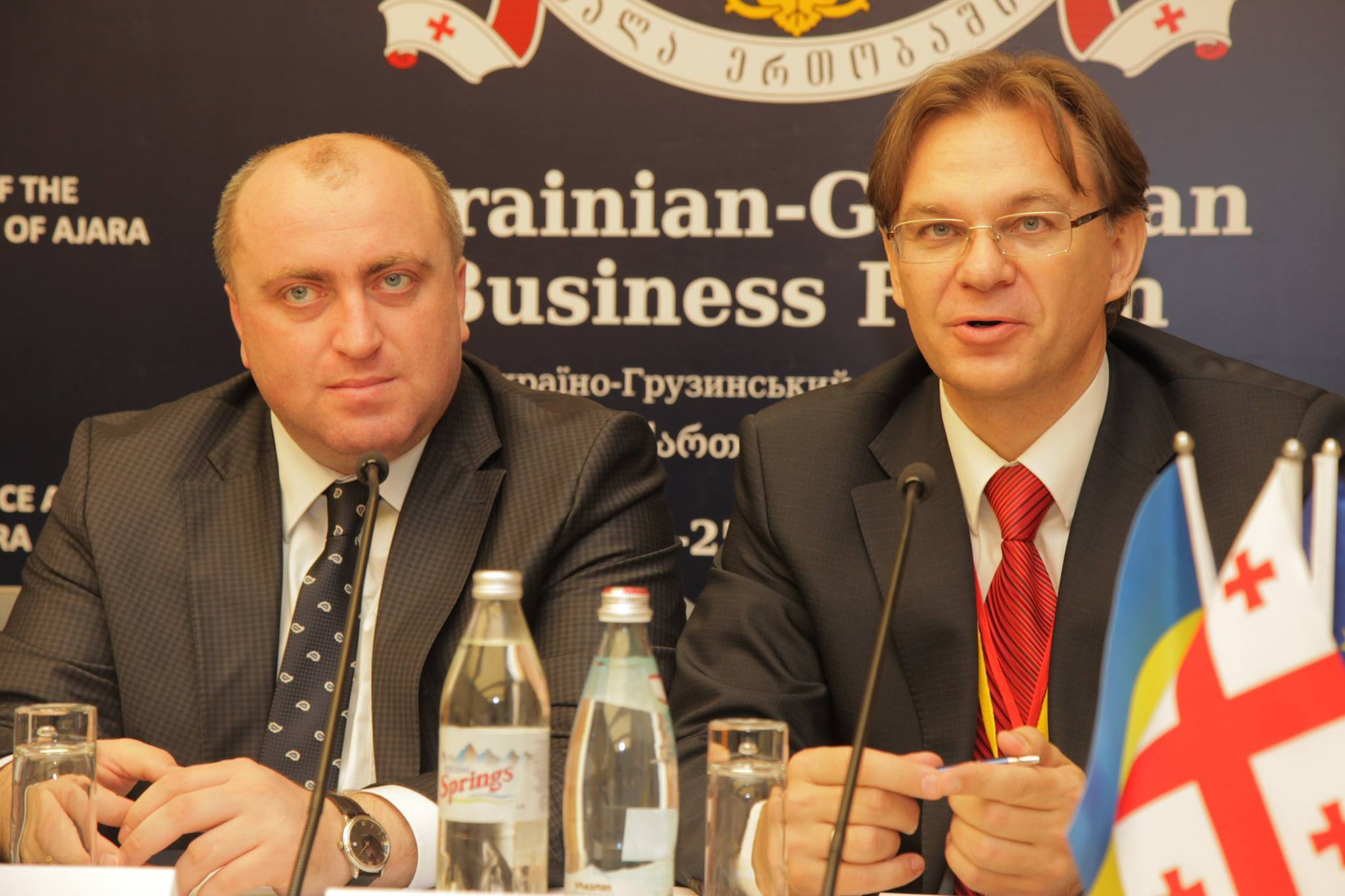 უკრაინულ-ქართული ბიზნეს-ფორუმი
