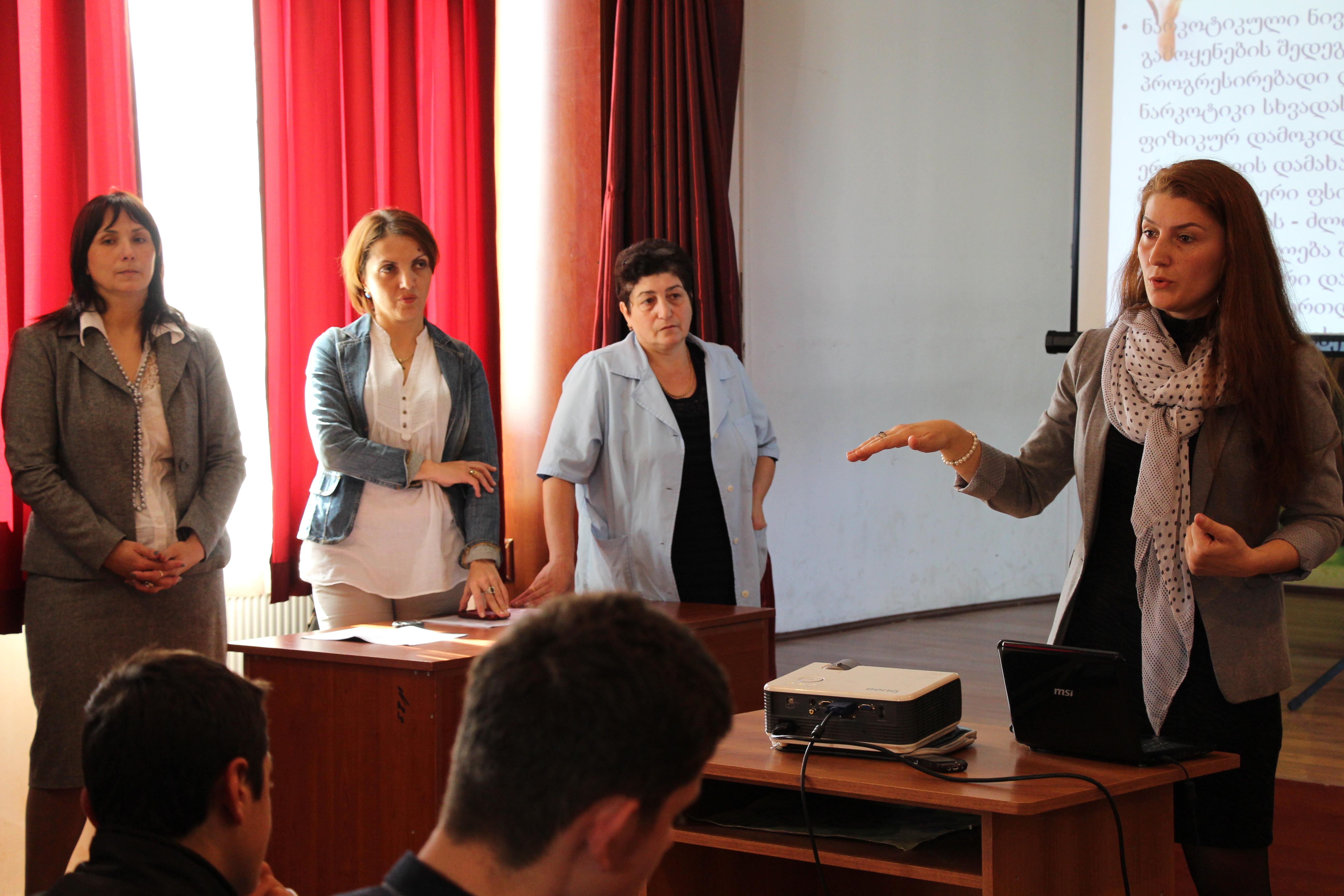 ჯანმრთელობის გაკვეთილები სკოლებში