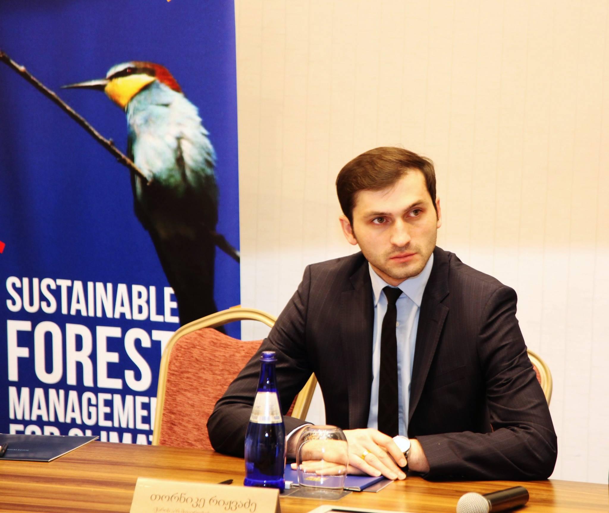 ტყის_მდგრადი_მართვა_სოფლის_განვითარებისათვის3