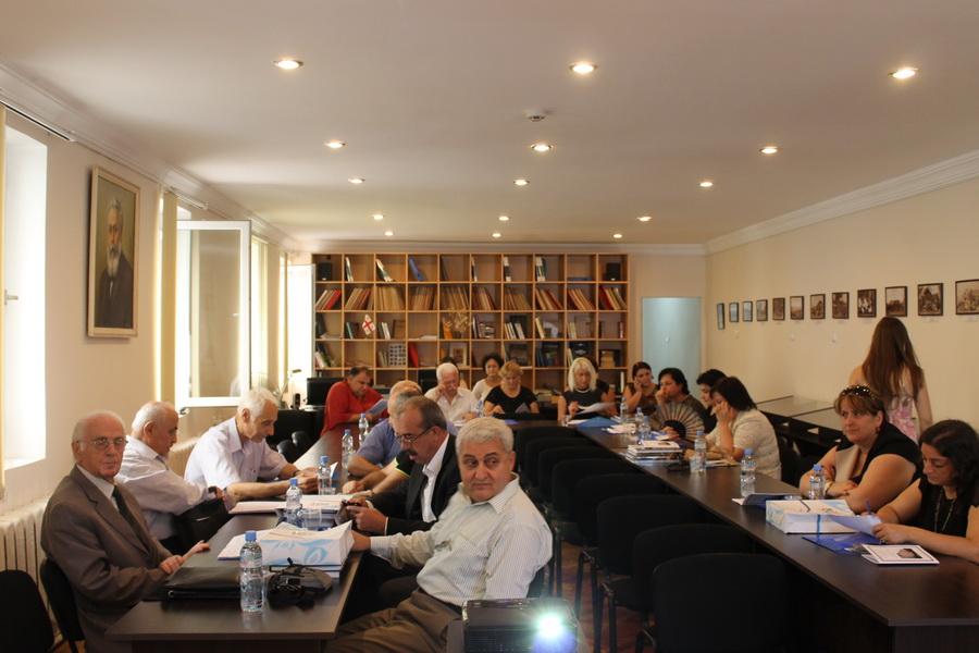 10_მეოთხე_საერთაშორისო_კონფერენცია