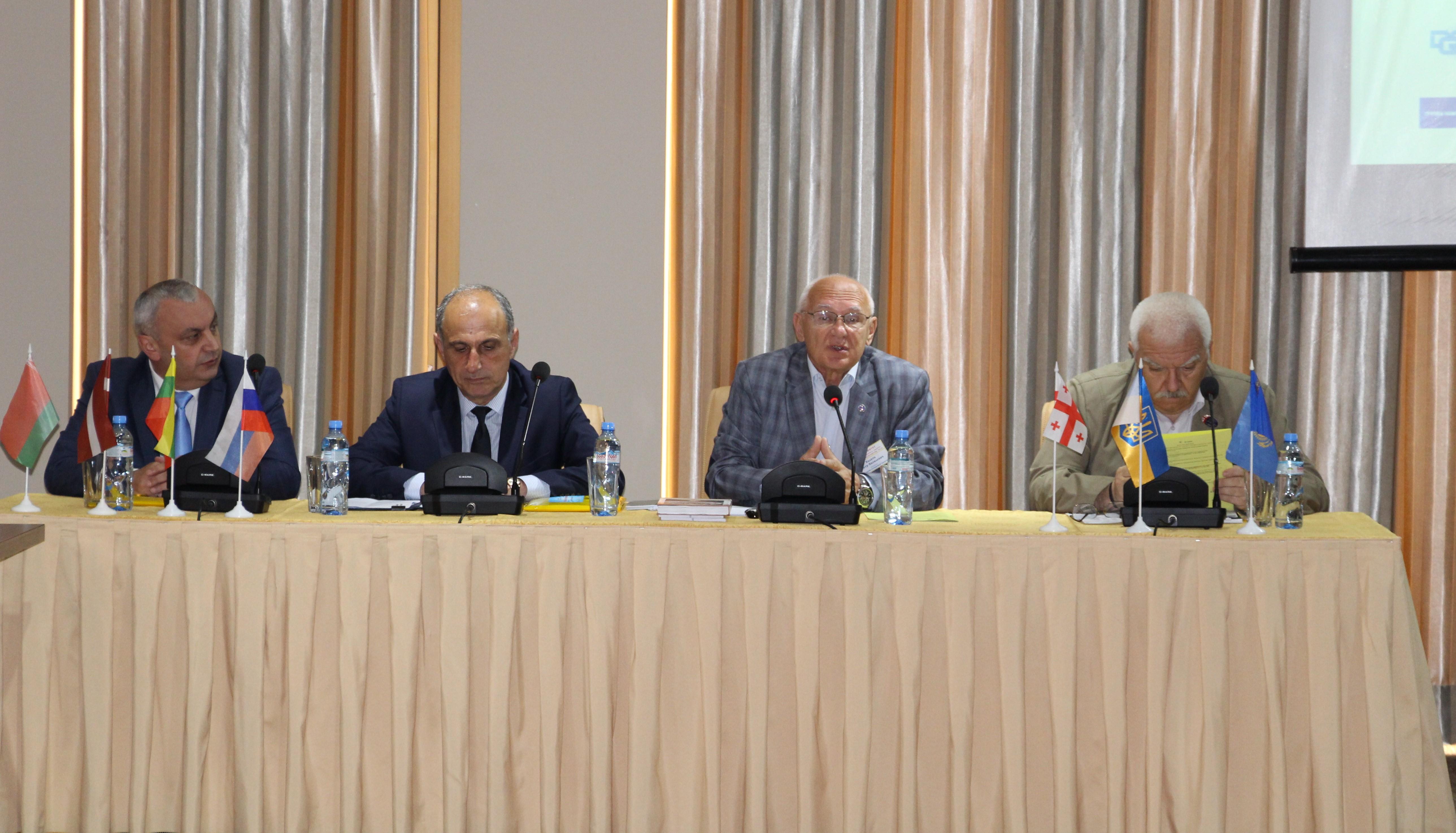"""საერთაშორისო კონფერენცია """"ხარისხის თანავარსკვლავედი - 2015"""""""