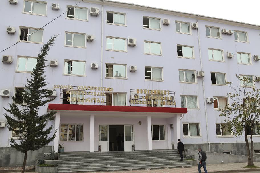 სამინისტროს_შენობა